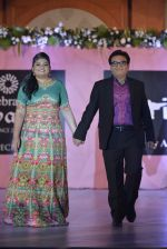 Dilip Joshi at Beti show by Anu Ranjan in Mumbai on 18th Feb 2016 (161)_56c6f1fc3bc40.JPG