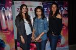Mehr Jessia, Surily Goel at Zubaan screening in Mumbai on 18th Feb 2016 (16)_56c6ef05368a0.JPG