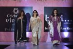 Moushumi Chatterjee at Beti show by Anu Ranjan in Mumbai on 18th Feb 2016 (162)_56c6f23d4041b.JPG