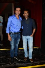 Nawazuddin Siddiqui, Manoj Bajpai at Aligargh screening in Mumbai on 18th Feb 2016