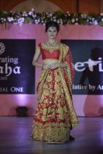 Riddhi Dogra at Beti show by Anu Ranjan in Mumbai on 18th Feb 2016 (206)_56c6f26595d9f.JPG