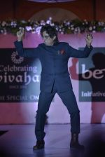 Shakti Kapoor at Beti show by Anu Ranjan in Mumbai on 18th Feb 2016 (175)_56c6f2ad01ee5.JPG