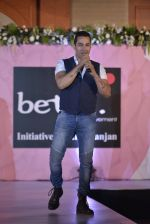 Sudhanshu Pandey at Beti show by Anu Ranjan in Mumbai on 18th Feb 2016 (124)_56c6f2d8f423b.JPG