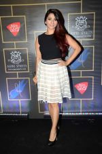 Tanisha Mukherjee at Harper_s Bazaar bride anniversary in Mumbai on 18th Feb 2016 (468)_56c6f0e683615.JPG