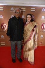 Atul Dodiya with wife at Rahul Bose auction Event on 19th Feb 2016