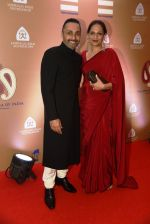 Rahul Bose with his sister Anuradha Ansari at Rahul Bose auction Event on 19th Feb 2016