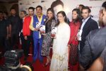 Sonakshi Sinha, Amitabh Bachchan, Poonam Sinha, Luv Sinha, Kush Sinha at Shatrughan_s book launch in Mumbai on 19th Feb 2016 (73)_56c85e86c2417.JPG