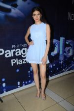 Sucheta Sharma at Arabella label Fashion Show in Mumbai on 19th Feb 2016 (29)_56c84d1317eb8.JPG