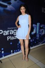 Sucheta Sharma at Arabella label Fashion Show in Mumbai on 19th Feb 2016
