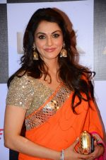 Isha Koppikar at zee cine awards 2016 on 20th Feb 2016