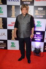 Mahesh manjrekar at zee cine awards 2016 on 20th Feb 2016 (203)_56c99990f0bc6.JPG