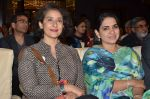 Manisha Koirala, Shaina NC at a cancer cause event in Mumbai on 21st Feb 2016 (11)_56cab00c83dc0.JPG