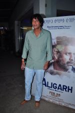Chunky Pandey at Aligarh screening in Mumbai on 23rd Feb 2016
