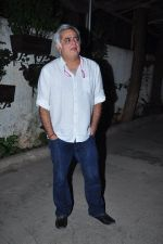 Hansal Mehta at Aligarh screening in Mumbai on 23rd Feb 2016 (56)_56cd66a1509e9.JPG