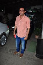Ken Ghosh at Aligarh screening in Mumbai on 23rd Feb 2016