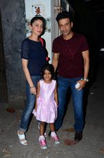 Manoj Bajpai, Neha at Aligarh screening in Mumbai on 23rd Feb 2016