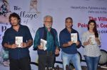 Naseeruddin Shah, Twinkle Khanna, homi adajania at Kersi Khambatta book launch in Mumbai on 23rd Feb 2016 (26)_56cd6595c8b22.JPG