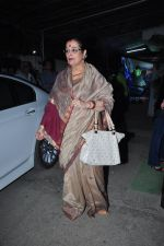Poonam Sinha at Aligarh screening in Mumbai on 23rd Feb 2016