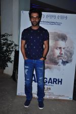 Rajkummar Rao at Aligarh screening in Mumbai on 23rd Feb 2016
