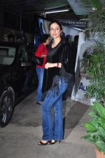 Tabu at Aligarh screening in Mumbai on 23rd Feb 2016