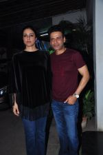 Tabu, Manoj Bajpai, Shriya Saran at Aligarh screening in Mumbai on 23rd Feb 2016