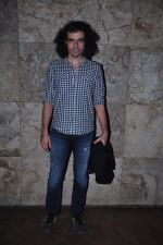 Imtiaz Ali at the screening in Mumbai on 24th Feb 2016 (3)_56cea4198a962.JPG