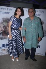 Kangana Ranaut, Bansal Mehta attends Aligarh screening on 25th Feb 2016 (11)_56cffaf377f24.JPG