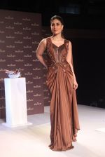 Kareena Kapoor at Magnum launch in Mumbai on 25th Feb 2016 (51)_56cffa895923b.JPG