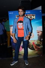 Manish Paul at Bollywood Diaries and Tere Bin Laden 2 screening in Cinepolis on 25th Feb 2016