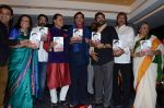 Shatrughan Sinha_s book launch on 25th Feb 2016 (337)_56d001e976590.JPG