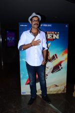 Sikander Kher at Bollywood Diaries and Tere Bin Laden 2 screening in Cinepolis on 25th Feb 2016