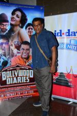 at Bollywood Diaries and Tere Bin Laden 2 screening in Cinepolis on 25th Feb 2016