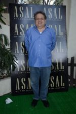 at abusandeep store launch in bandra on 26th Feb 2016  (11)_56d18d58002fa.JPG