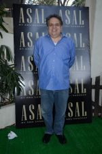 at abusandeep store launch in bandra on 26th Feb 2016  (9)_56d18d5681127.JPG