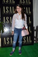 at abusandeep store launch in bandra on 26th Feb 2016