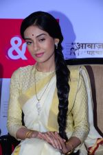 Amrita Rao at new tv show launch in Mumbai on 26th Feb 2016 (15)_56d18b8fd4c84.JPG