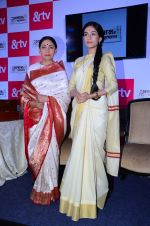 Amrita Rao, Deepti Naval at new tv show launch in Mumbai on 26th Feb 2016