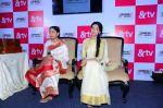 Amrita Rao, Deepti Naval at new tv show launch in Mumbai on 26th Feb 2016 (13)_56d18bbbe4a3b.JPG