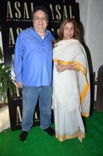 Dimple Kapadia at abusandeep store launch in bandra on 26th Feb 2016