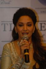 Madhuri Dixit ties up with PNG Jewellers to launch her jewellery line TIMELESS  in pune on 26th Feb 2016