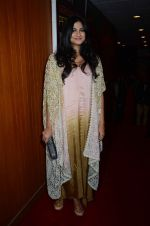 Rhea Kapoor at Pernia Qureshi_s dance recital at NCPA on 26th Feb 2016 (67)_56d18c8e36e4b.JPG