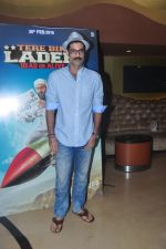 Sikander Kher at Tere Bin Laden 2 screening in Mumbai on 26th Feb 2016