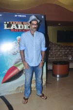 Sikander Kher at Tere Bin Laden 2 screening in Mumbai on 26th Feb 2016 (23)_56d18ac9cba01.JPG