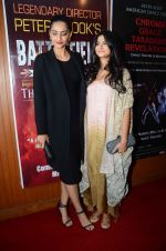 Sonam Kapoor, Rhea Kapoor at Pernia Qureshi_s dance recital at NCPA on 26th Feb 2016 (64)_56d18c90552bb.JPG
