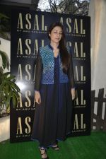 Tabu at abusandeep store launch in bandra on 26th Feb 2016  (18)_56d18d9887ae4.JPG