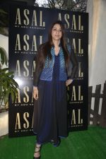 Tabu at abusandeep store launch in bandra on 26th Feb 2016  (20)_56d18d9a27257.JPG