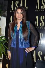 Tabu at abusandeep store launch in bandra on 26th Feb 2016 (25)_56d18d284f989.JPG