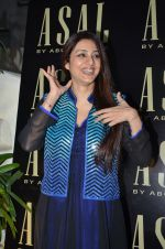 Tabu at abusandeep store launch in bandra on 26th Feb 2016