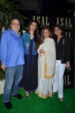 Tabu, Neetu Singh, Dimple Kapadia at abusandeep store launch in bandra on 26th Feb 2016  (30)_56d18d9fa8d61.JPG