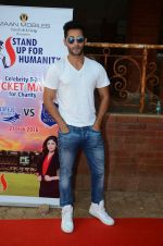 Armaan Jain at Shilpa Shetty_s friendly match in Mumbai on 27th feb 2016 (8)_56d2c568bbc31.JPG